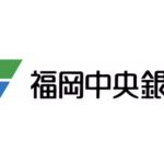 福岡中央銀行2019年お盆休みのATMの営業や窓口取扱時間はいつで手数料はいくら?