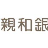 shinwagin-01
