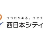 西日本シティ銀行2020年シルバーウィークのATMの営業や窓口取扱時間はいつで手数料はいくら?