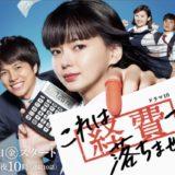 korehakeihideochimasen-01
