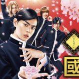 teiichinokuni-01