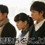 shikaotokoawoniyoshi-01