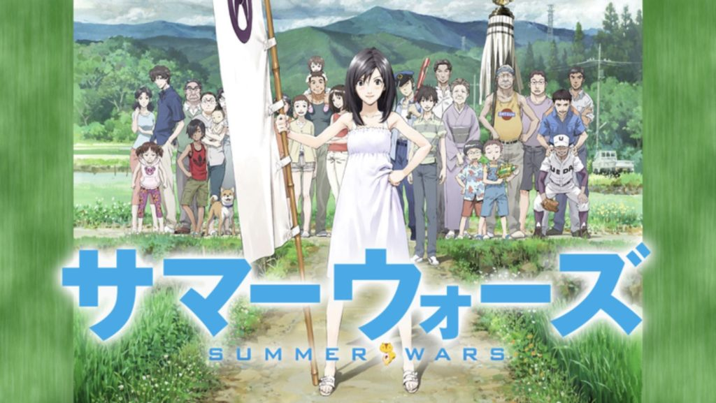 summerwars-01