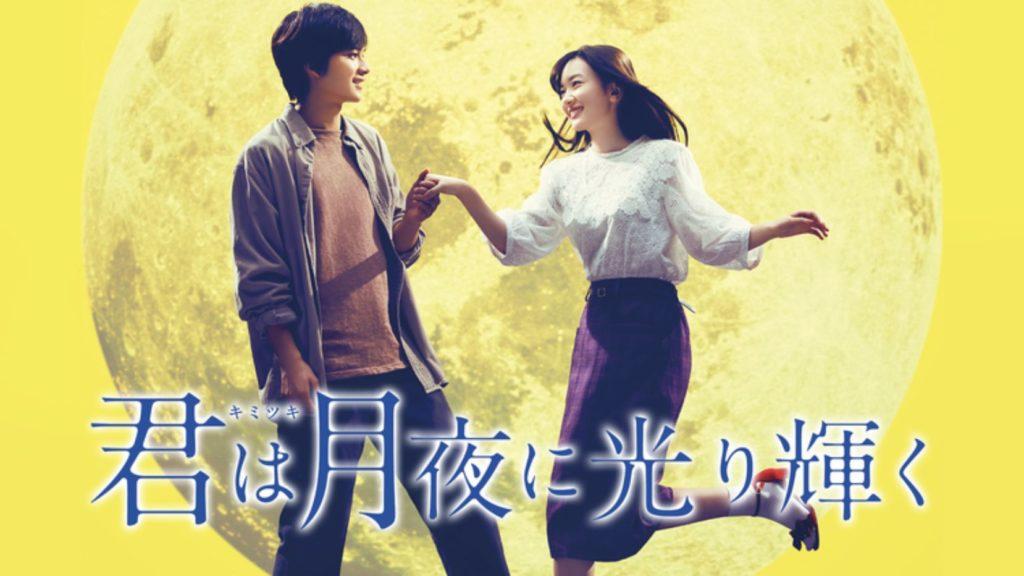 kimihatsukiyoni-01