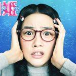 海月姫(映画)の動画本編を無料でフル視聴する方法は?キャストにあらすじも紹介!