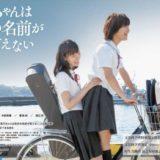 shinochan-01