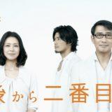 saigokara2banme-01