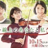 gsenjounoatanatowatashi-01