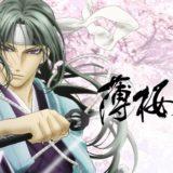 hakuouki-01