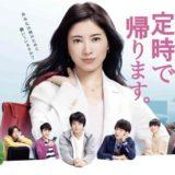 watashiteijidekaerimasu-01