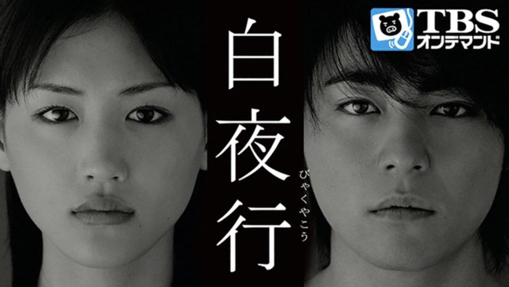byakuyakou-01
