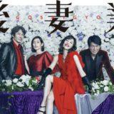 gosaigyou-01
