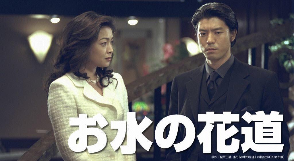 omizunohanamichi-01