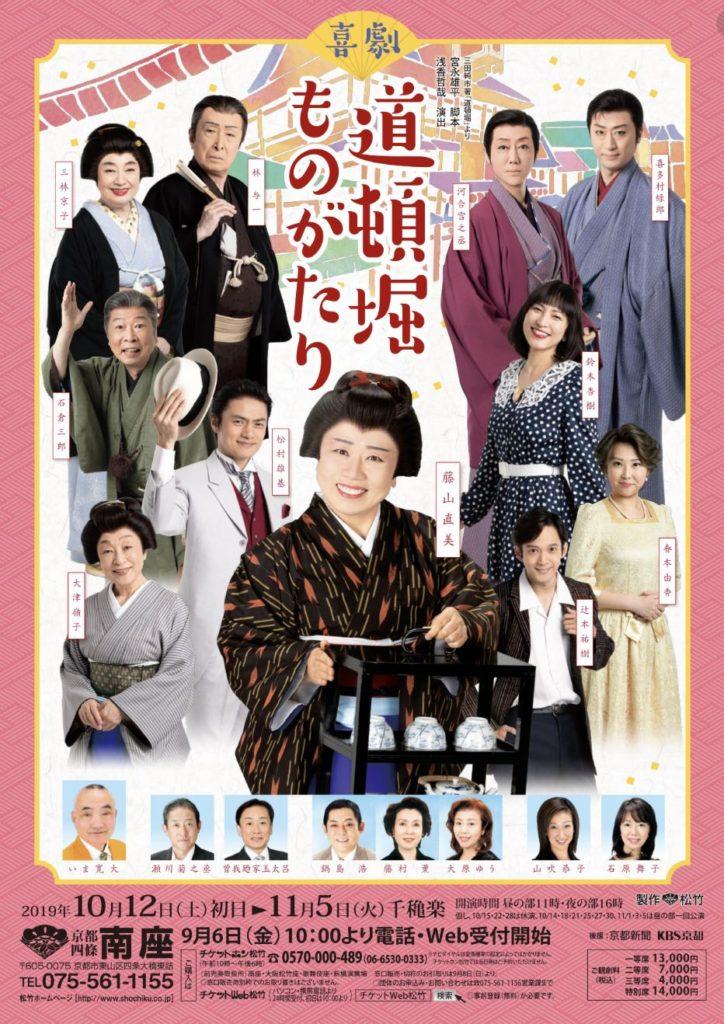 kigekibutai-01