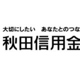 akita-01