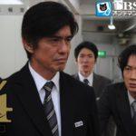 映画「64 ロクヨン」(前編・後編)の無料動画を視聴する方法はある?あらすじやキャストも紹介!!