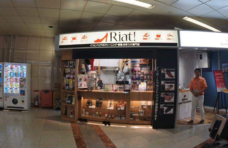 riatto-01