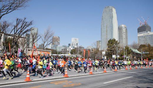 東京マラソン2021の参加費はいくら?2020年一般参加のエントリー者は安くなる?