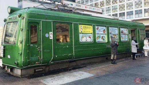 渋谷駅ハチ公前の青ガエル(電車)の移転理由と時期はいつ?場所は秋田のどこでアクセス方法も調査!