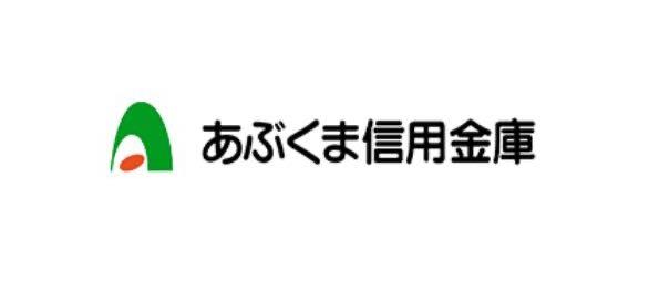 abukumashinkin-01
