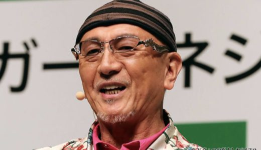 デューク更家(ウォーキングドクター)の2020年現在の年収はいくら?海外と東京の豪邸画像も調査