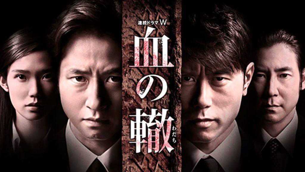 chino-wadachi-01
