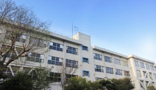 横浜の中学校で服を脱がせ動画撮影したのはどこの生徒で顔画像と名前は?逮捕の可能性も調査!