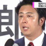 高島宗一郎(福岡市長)の経歴にアナウンサー時代や若い頃の顔画像は?プロレスの深イイ話も!