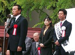 takashimasouichirou-01