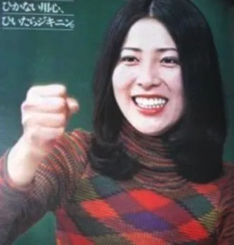 okaekumiko-02