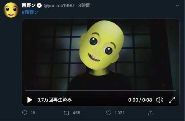 nishinon-02