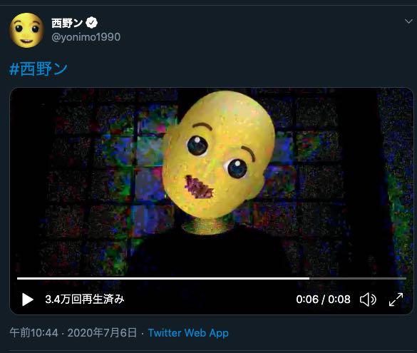 nishinon-01